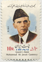 Mohammad_Ali_Jenah_Iran_stamp